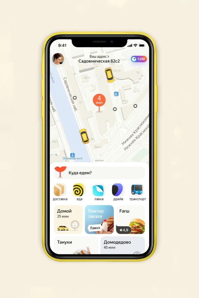«Яндекс» запустил суперприложение набазе «Такси» скаршерингом ирасписанием транспорта