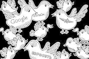 Корпоративный твитер: Что и когда постить
