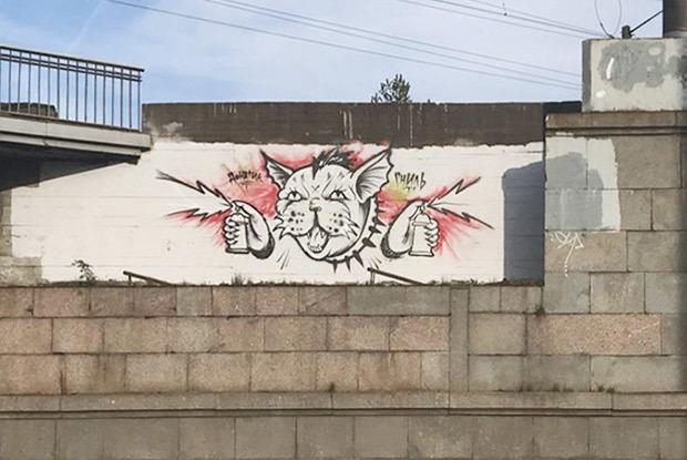 «Стой, сука, стрелять буду»: Какхудожник нарисовал котика ипопал под статью