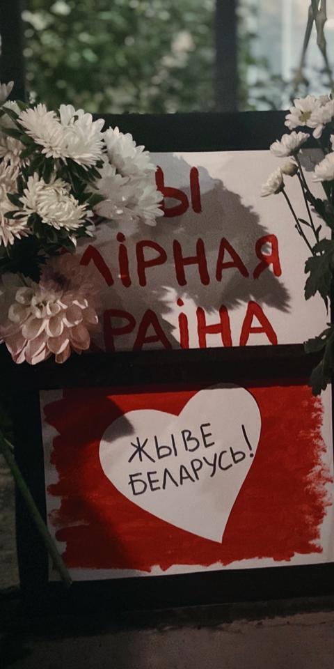 Как россияне относятся кАлександру Лукашенко ипротестам вБеларуси