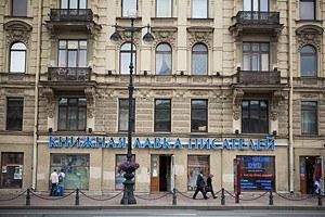 5 самых старых магазинов Петербурга, часть 2