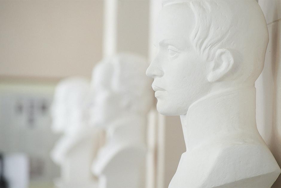 Шаманский рок, космогонические мысли народов Урала иоткрытие публичной библиотеки ГЦСИ