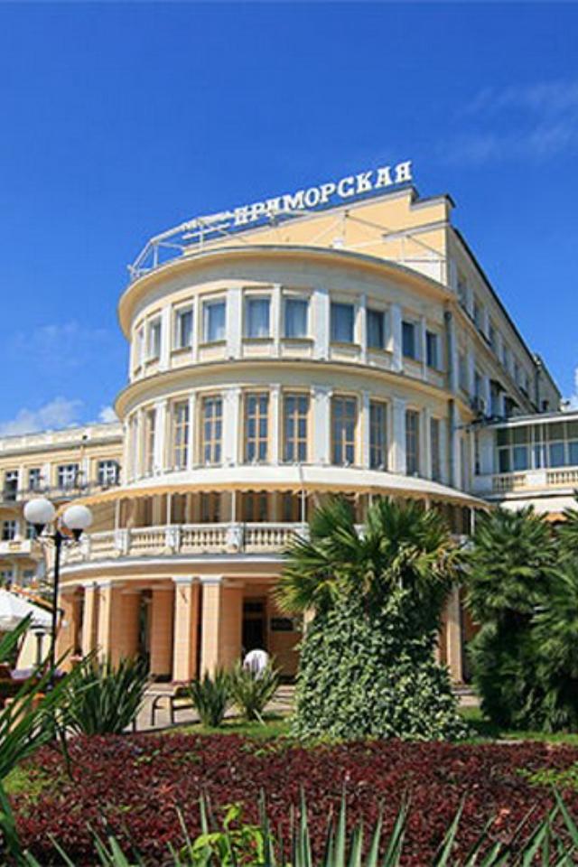На реконструкцию гостиницы «Приморская» в Сочи потратят 21 млрд рублей