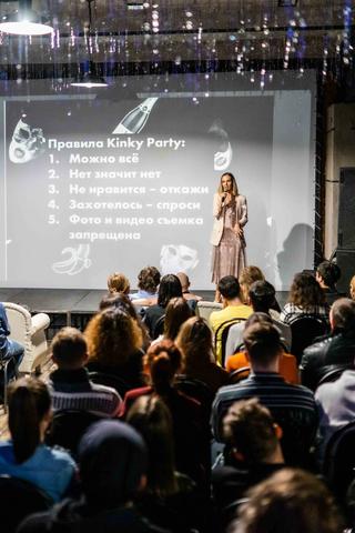 В Москве пройдет бесплатный фестиваль кинки-культуры