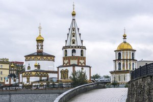 Сколько стоит жизнь вИркутске