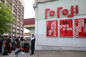 Изменения в Twitter, ФСБ и Telegram, допросы в «Гоголь-центре»