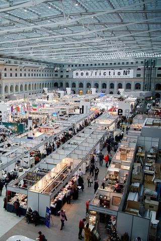 Встречи списателями исеминар огендерных исследованиях: Non/fiction объявила программу этого года