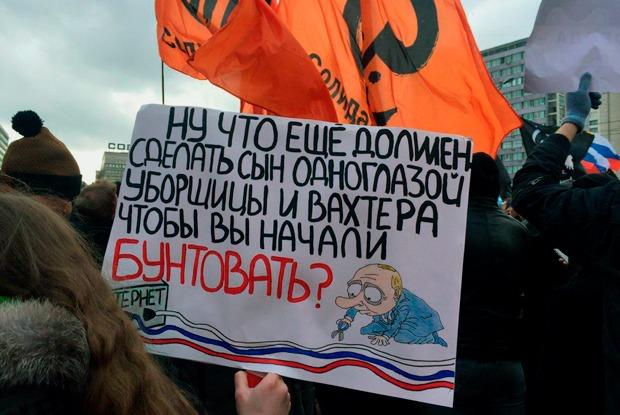 «Изолируйте Клишаса»: Как прошел 15-тысячный митинг вподдержку свободного Рунета