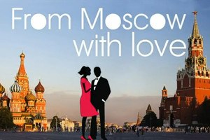 Реклама Москвы на BBC: Видео