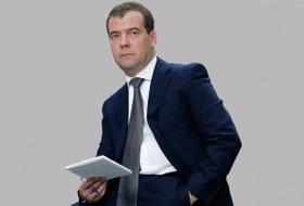 Фикспрайс: Три образа дляДмитрия Медведева за50тысяч рублей