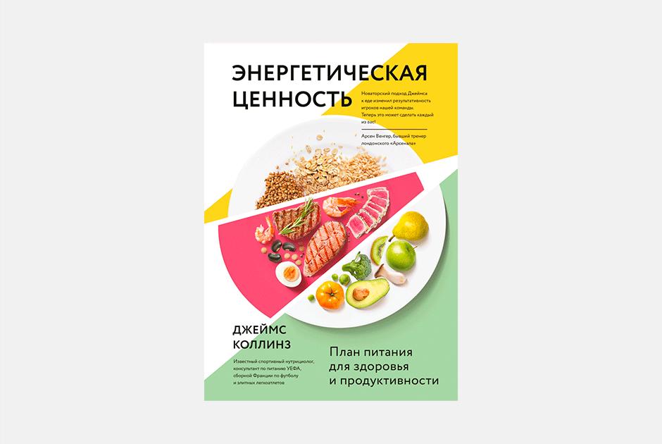 Как наладить питание дома