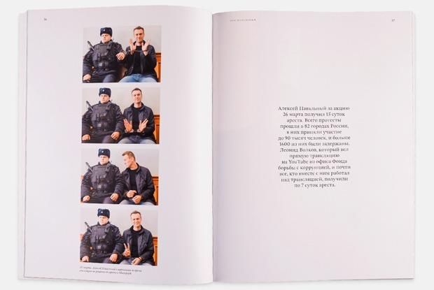 """Евгений Фельдман: «Я издаю журнал """"Свой"""" сработами лучших фотографов»"""