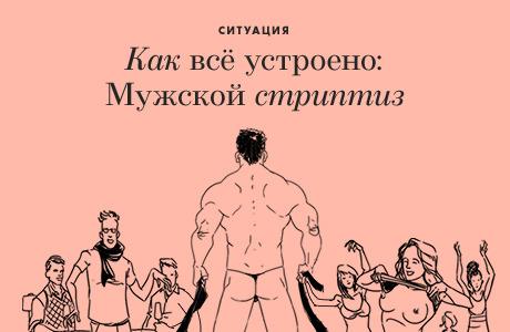 Анонимный клуб для секса в москве золотая миля москва клуб