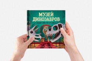 12классных книг длядошкольников