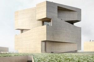 Шесть башен, спирали, крыша слугом икапустное поле: Девять проектов Музея блокады