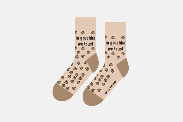 It's a match: 15пар тапочек иносков длядома иулицы