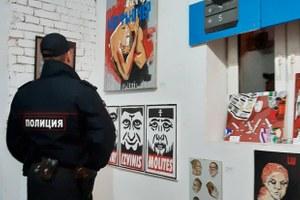 «Осень пахана»: Как вчесть дня рождения Путина закрыли целую галерею