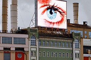 Со щитом иль на щите: Как делят рынок наружной рекламы вМоскве