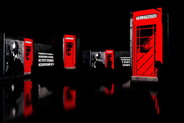 Живые полотна Бэнкси, выставка Рубенса, «Старый Новый Рок» и перформанс театра «Место»