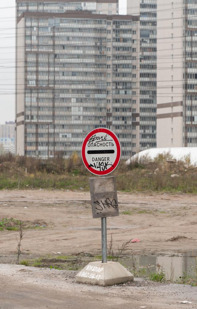 Мурино: Город, вкотором молодые люди падают изокон