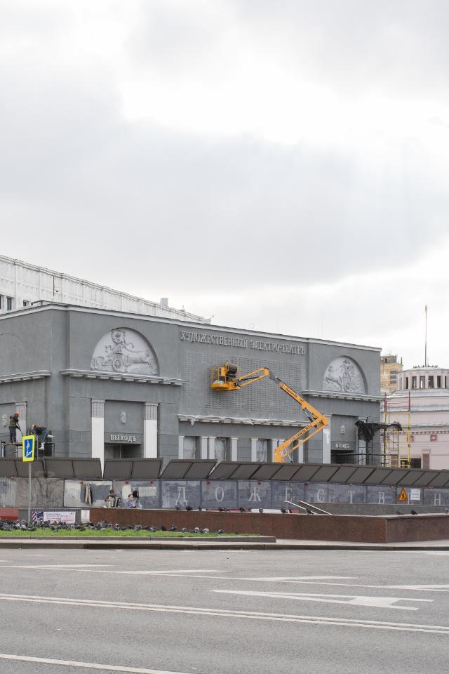 Как выглядит кинотеатр «Художественный» после реставрации