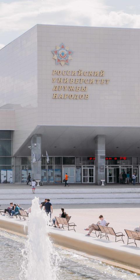 Активиста, который изобразил распятие у здания ФСБ, отчислили из РУДН