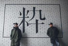 О чем пишут рэперы Владивостока