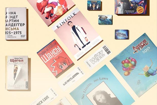 30 подарков для нескучных каникул