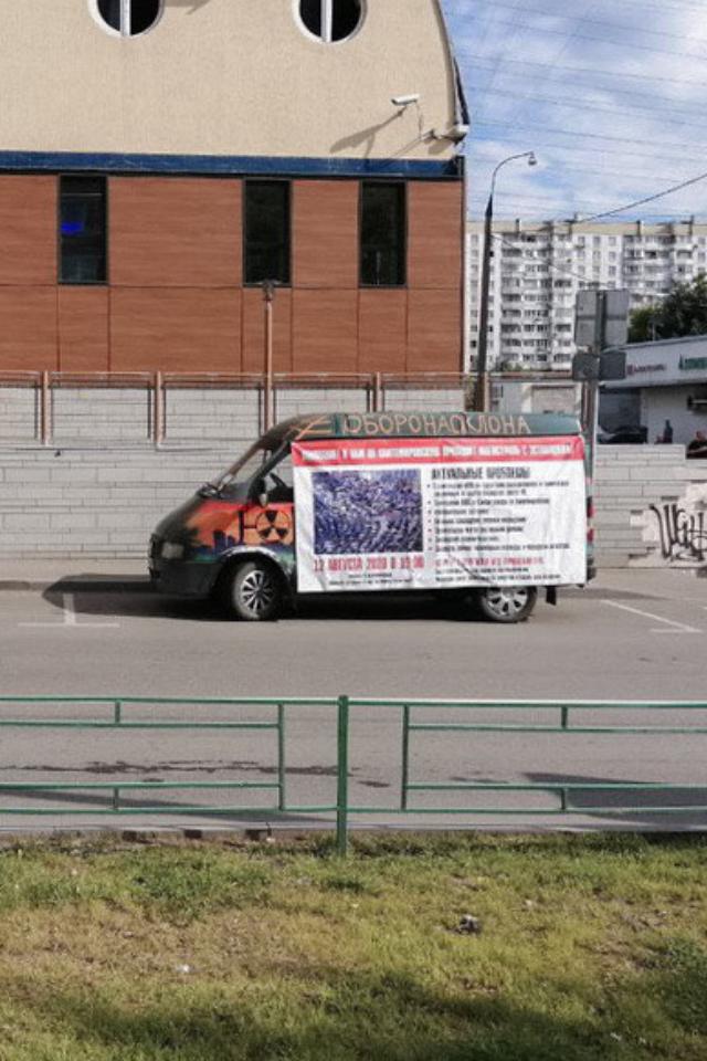 ВМоскве пройдет акция против стройки хорды намогильнике радиоактивных отходов
