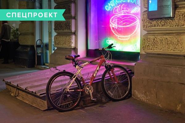 Пан или пропал: Можно ли оставить велосипед безприсмотра в Москве