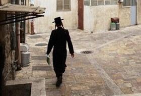 Часть целого: Район Меа Шеарим вИерусалиме