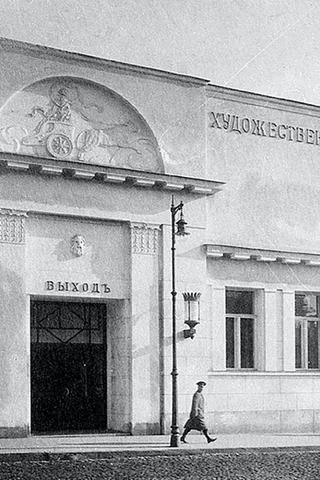 В кинотеатре «Художественный» восстановят фонтан поэскизу Шехтеля