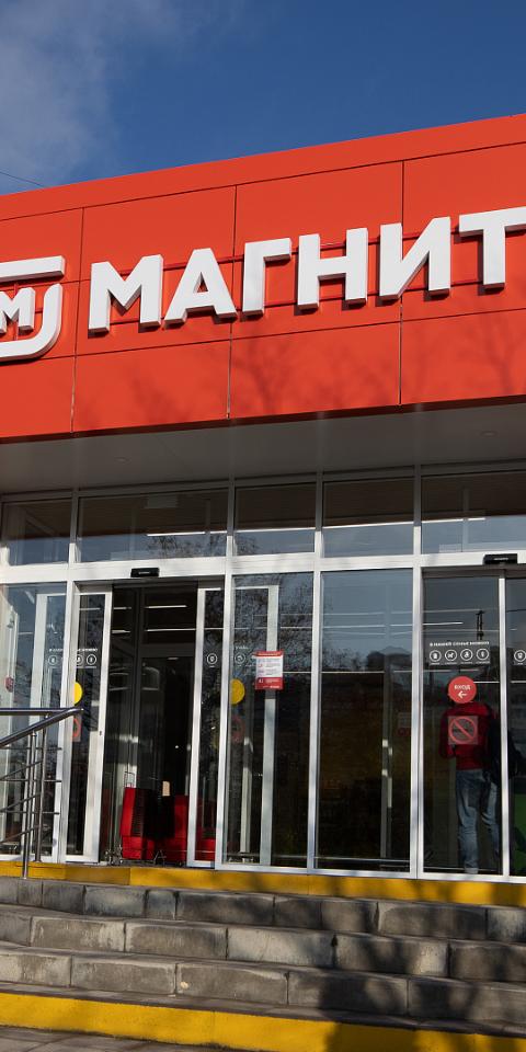 «Магнит» решил выкупить все магазины «Дикси»