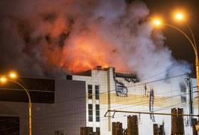 Пожар в Кемерове, протесты вИспании ислежка запользователями Facebook