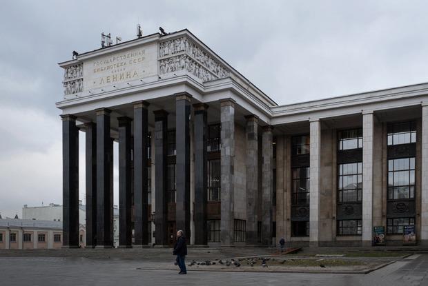 «Яработаю вРоссийской государственной библиотеке»