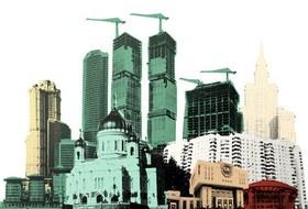 Итоги опроса: Что думают москвичи об архитектурном облике столицы?