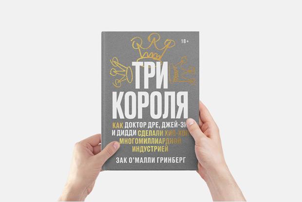 Главные книги исобытия Non/fiction