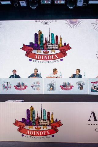 ВМоскве пройдет конференция AdIndex City для тех, кто работает вмаркетинге имедиа