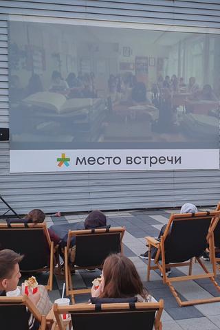 Фестиваль уличного кино возвращается намосковские крыши