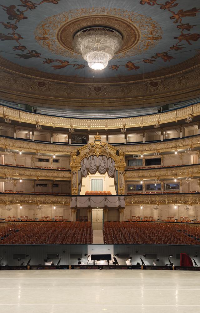 «Я работаю в Мариинском театре»