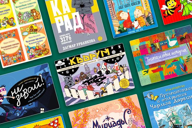 12 детских игр, которые нетолько развлекают
