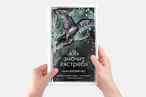 13 книг весны