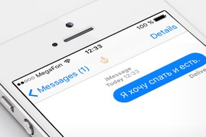 iOS9— осексе, России ивсех нас