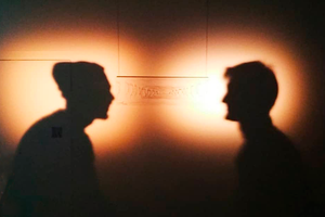 Видеоарт и Рома Бантик: Bring Your Own Beamer в соцсетях горожан