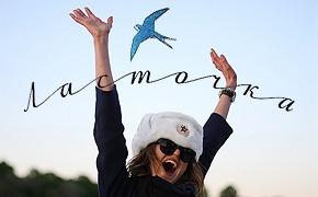 «Солянка» open air: открытие дебаркадера «Ласточка»