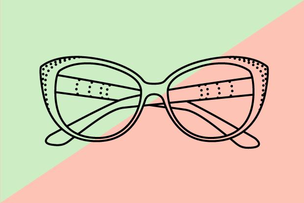 Самая дорогая и бюджетная пара солнечных очков в«Линзмастере»