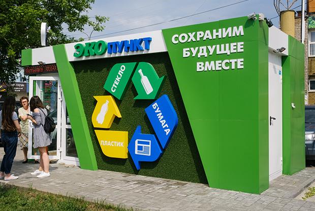 Редакция The Village Нижний Новгород тестирует пункты приема вторсырья
