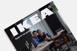 IKEA — оскандале сгомосексуалами наобложке каталога