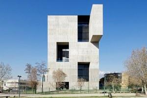 Пять самых интересных зданий ноября