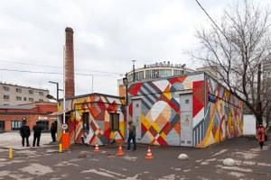 Как «Хлебозавод» превращается вновое городское пространство